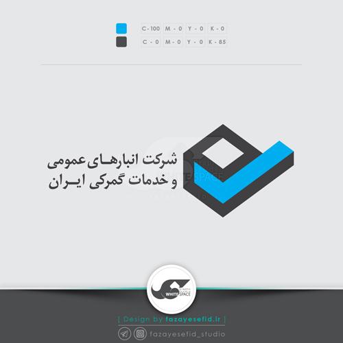 logo-gomrok2