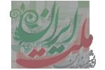 logo-andishmandan