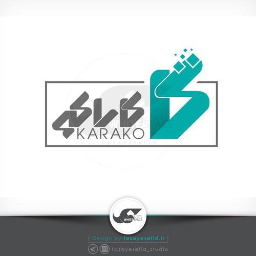 fazayesefid-logo-karaco03