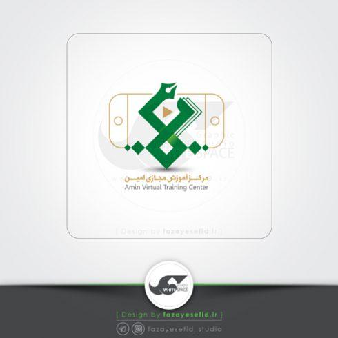 لوگو آموزش مجازی امین