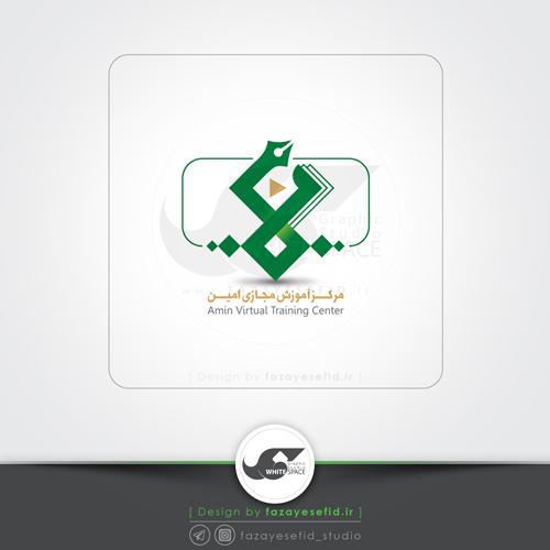 لوگو آموزش مجازی امین 4