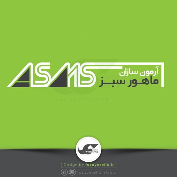 fazayesefid-logo-asms6