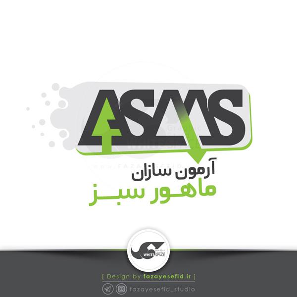 fazayesefid-logo-asms1