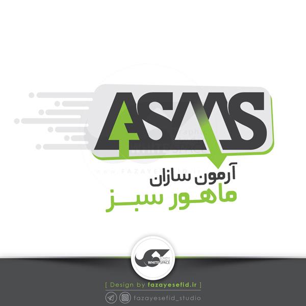 fazayesefid-logo-asms2