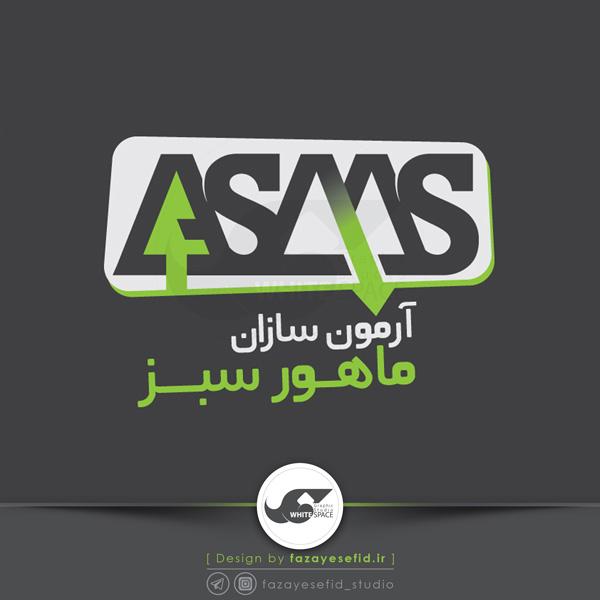 fazayesefid-logo-asms3