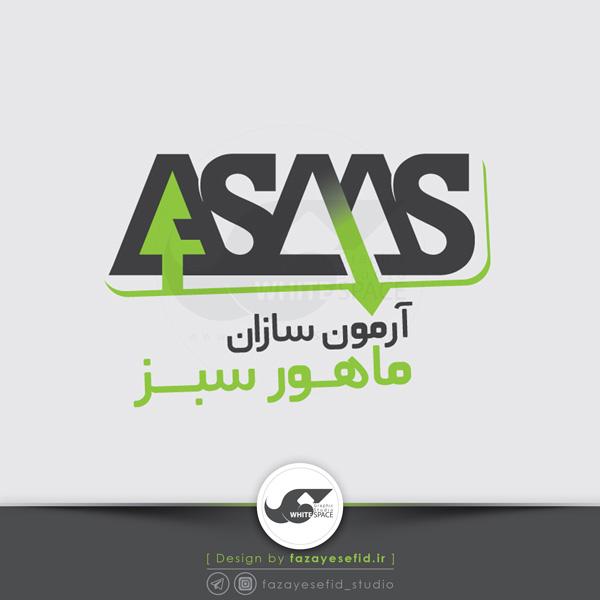 fazayesefid-logo-asms4