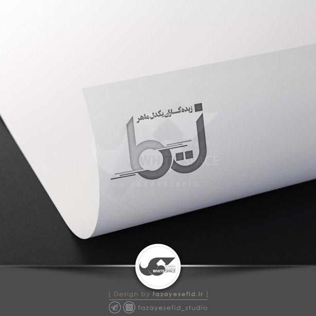 fazayesefid-ZIMA-logo5