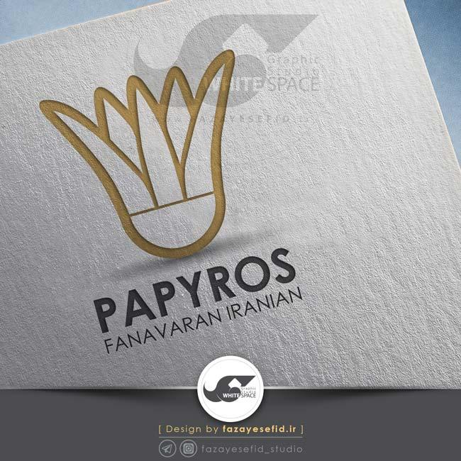 fazayesefid-papyros-logo2