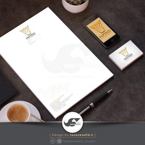 fazayesefid-papyros-logo3
