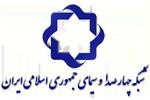 logo-channel4