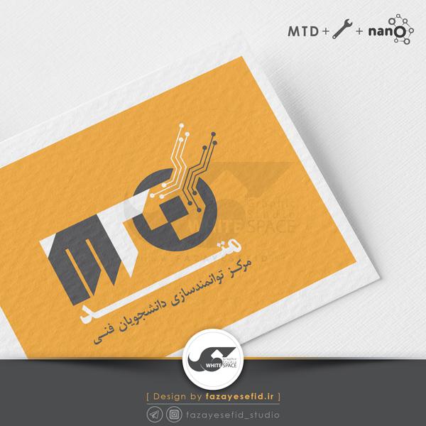 fazayesefid-mtd-logo1