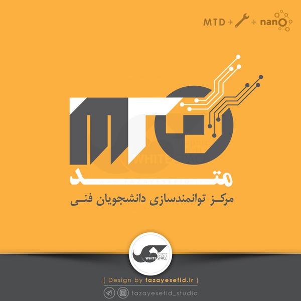 fazayesefid-mtd-logo3