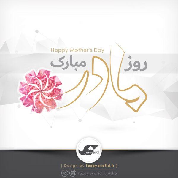 logo-mother02