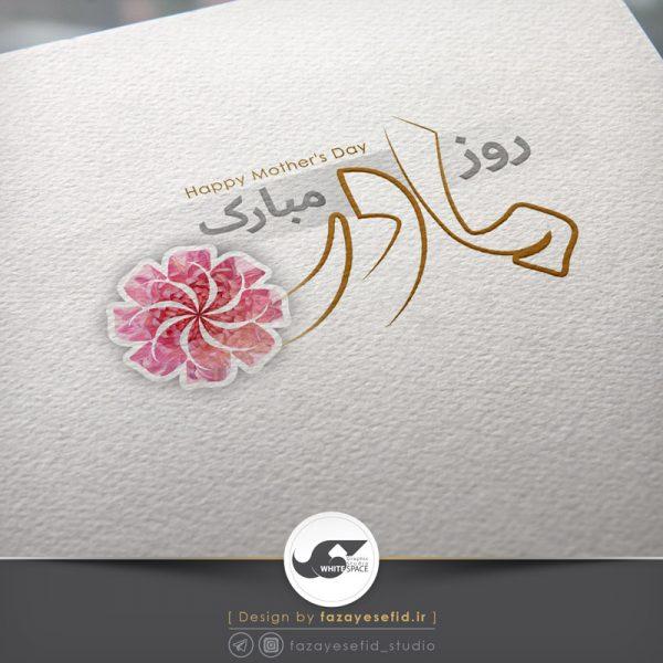 logo-mother03